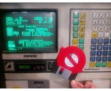Emulator stacji dysków na kartę SD- wtryskarki (np. Arburg Dialogica, Multronica) i inne. - zdjęcie