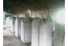 Mikrokrzemionka - aktywny dodatek do betonu - zdjęcie