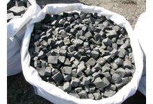Kostka brukowa z kamienia naturalnego: bazalt, gabro - zdjęcie