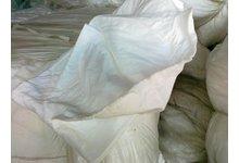 Sprzedam odpad bawełniany - zdjęcie