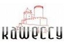 Świadectwa Certyfikaty Energetyczne KAWECCY Będzin. Sosnowiec. Dąbrowa Górnicza. Czeladź. Katowice - zdjęcie