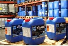 Heizan 5160 - kondycjonowanie wody kotłowej - zdjęcie