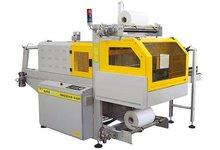 Automatyczne maszyny pakujące w folię termokurczliwą - zdjęcie
