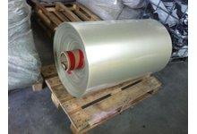 odpady PP, HDPE, LDPE, LLDPE - zdjęcie