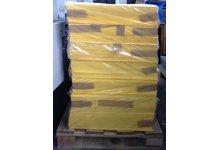 PP G02 1,2mm, żółty 680x475 - zdjęcie