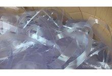 Kupię odpady poprodukcyjne folii PCV transparentnej - zdjęcie