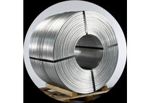 Walcówka aluminiowa H11, H12, H13, H14 - zdjęcie