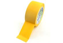 Taśma żółta do wyznaczania linii, ścieżki komunikacyjne - zdjęcie