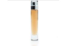 Zlecę produkcję/ kupię opakowania papierowe do szklanych buteleczek z perfumami - zdjęcie