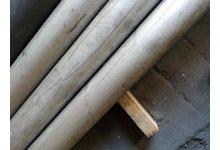 Rury, pręty i tłoczyska z reklamacji - zdjęcie