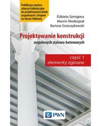 Projektowanie konstrukcji zespolonych stalowo-betonowych - okładka