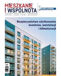 Mieszkanie i Wspólnota 215/2020 - okładka