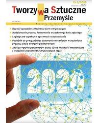Tworzywa Sztuczne w Przemyśle 1/2020 - okładka