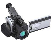 Kamera termowizyjna Thermo Tracer H2640 - zdjęcie