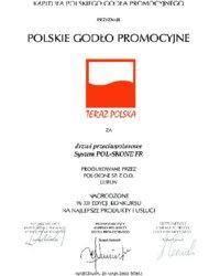 Polskie Godło Promocyjne - XII edycja - zdjęcie