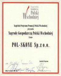 Nagroda Gospodarcza Polski Wschodniej - zdjęcie