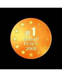 Wybór Roku na Ukrainie 2008 - zdjęcie