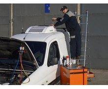 Agregaty chłodnicze stosowane w transporcie samochodowym - serwis - zdjęcie