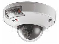 Kamera Megapixelowa DHD1202D - zdjęcie
