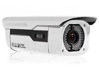 Kamera Megapixelowa IPC HFW3300P (7333) - zdjęcie