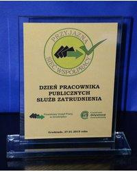 Nagroda Przyjazna sieć współpracy - zdjęcie