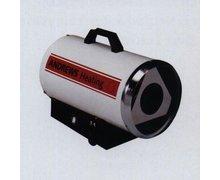 Nagrzewnice gazowe - zdjęcie