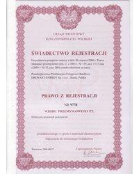 Prawo z rejestracji wzoru przemysłowego - Elektryczny promiennik podczerwieni - zdjęcie