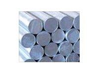 Blachy aluminiowe wzorkowane - zdjęcie