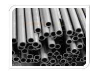 Rury aluminiowe - zdjęcie