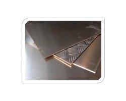Blachy i taśmy aluminiowe - zdjęcie