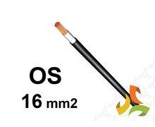 Przewód spawalniczy 16mm2 OS H01N2-D - zdjęcie