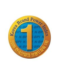 1st in Korea Brand Power Index - zdjęcie