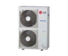 Klimatyzator Multi V Mini - zdjęcie