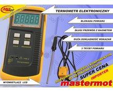 Termometr elektroniczy z przewodem - zdjęcie