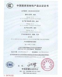 Certyfikaty CCC - zdjęcie