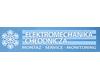 Elektromechanika Chłodnicza Nadstawny Zenon - zdjęcie