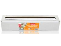 Folia aluminiowa CATERING BOX MASTERS - zdjęcie