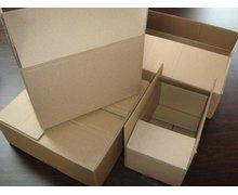 Kartony zbiorcze - zdjęcie