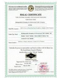 Certyfikat HALAL - zdjęcie