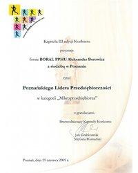 Poznański Lider Przedsiębiorczości - zdjęcie