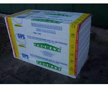 Styropian EPS 70-040 fasada - zdjęcie