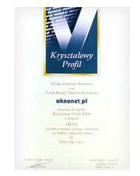Kryształowy Profil (2006) - zdjęcie