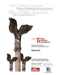 Filary Polskiej Gospodarki 2008 - zdjęcie