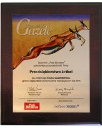 Gazele Biznesu 2005 - zdjęcie