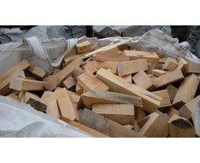 Drewno opałowe bukowe - zdjęcie