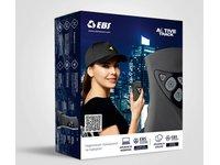 System monitoringu on-line pracowników Active Track Premium - zdjęcie
