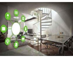 Inteligentny dom - zdjęcie