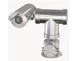 Kamery z ochroną przeciwwybuchową - zdjęcie