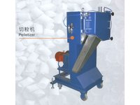 Granulator QL-200 - zdjęcie