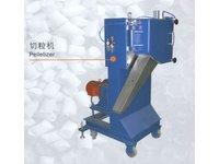 Granulator QL-400 - zdjęcie